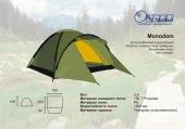 Палатка Onree Monodom
