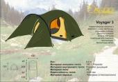 Палатка ONREE VOYAGER 3